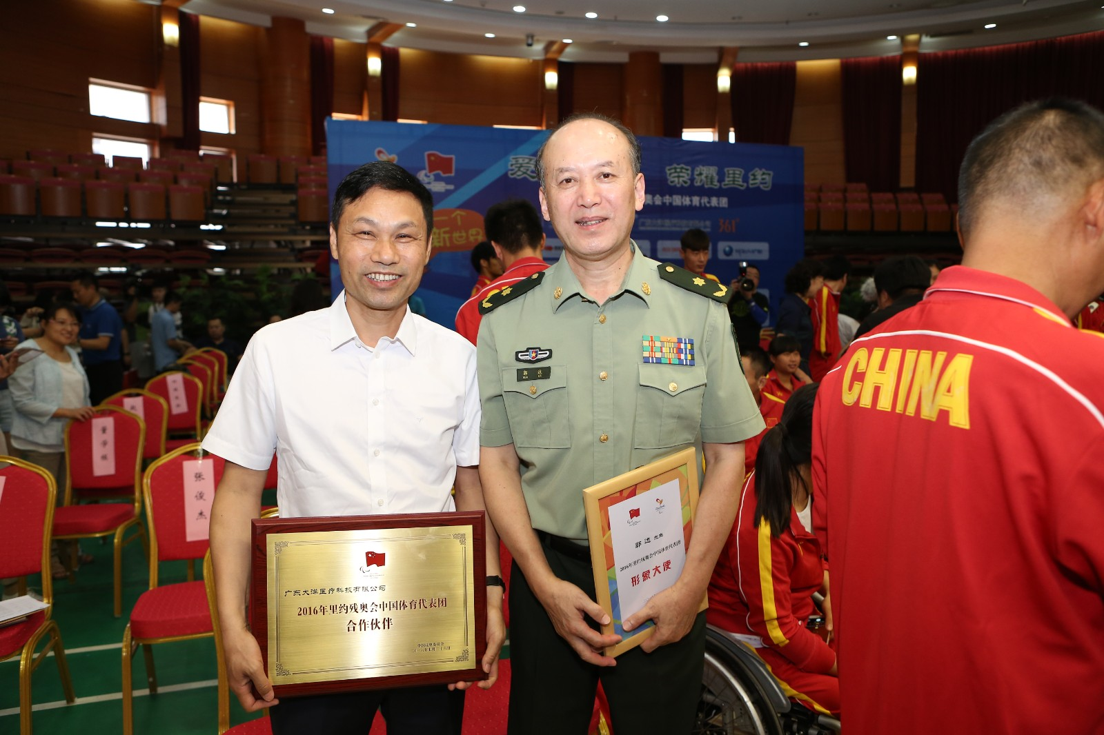 Partner of 2016 Paralymic Games China Delegation