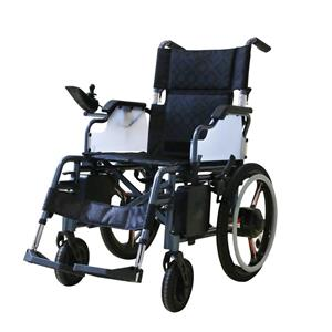 Portable Fold Up Light Weight Electric Wheelchair