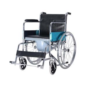 Steel Folding Portable Commode Wheelchair
