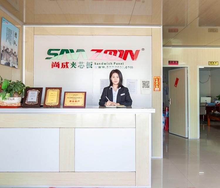 불산 삼존 샌드위치 패널 제조 유한 회사