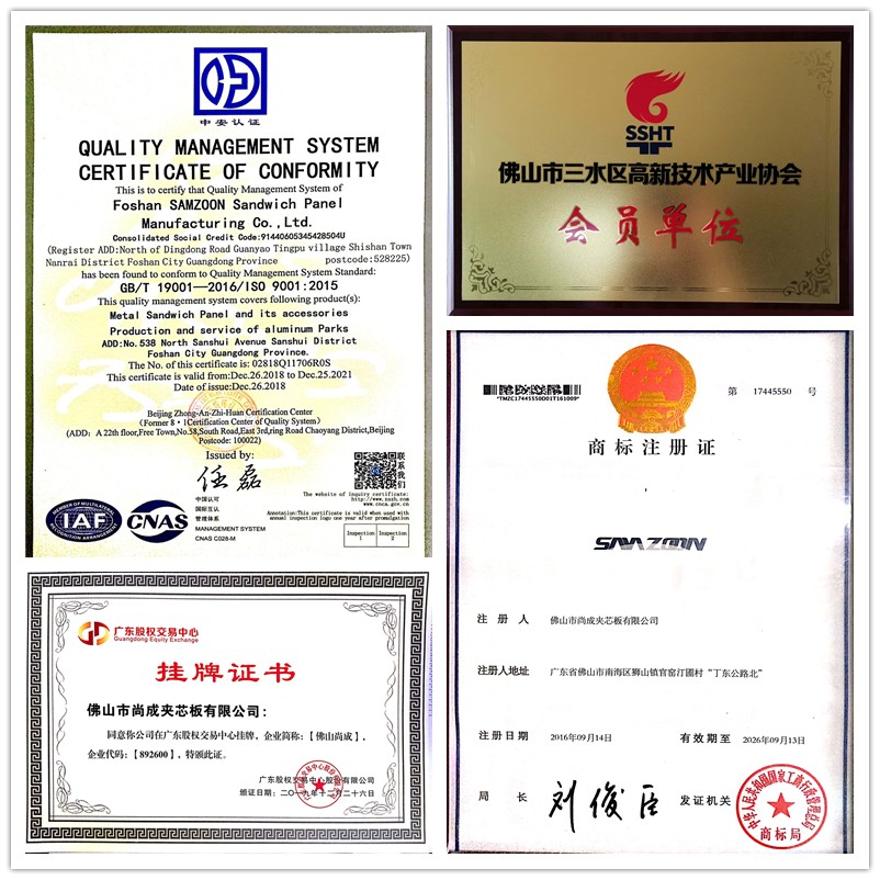 COMPANY HONORS AND LOGO CERTIFICATE