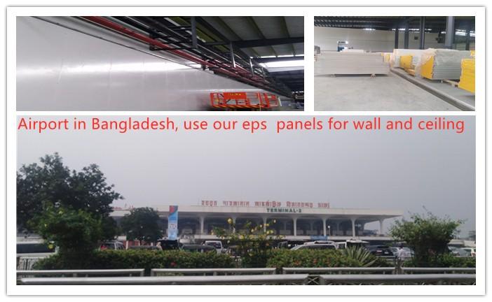 Airport construction in bangladesh