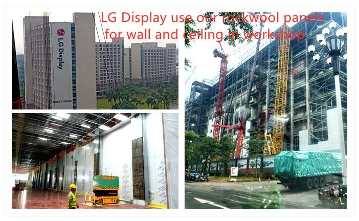 LG workshop construction