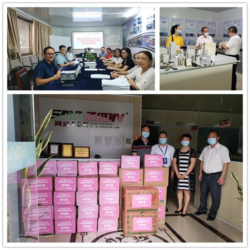Company public benefit activities