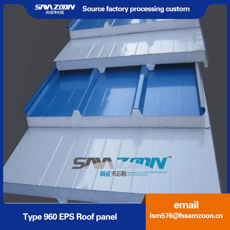 쉬운 경량 벽과 지붕 사용은 옥외 건물을위한 주당 순 이익 패널을 설치합니다