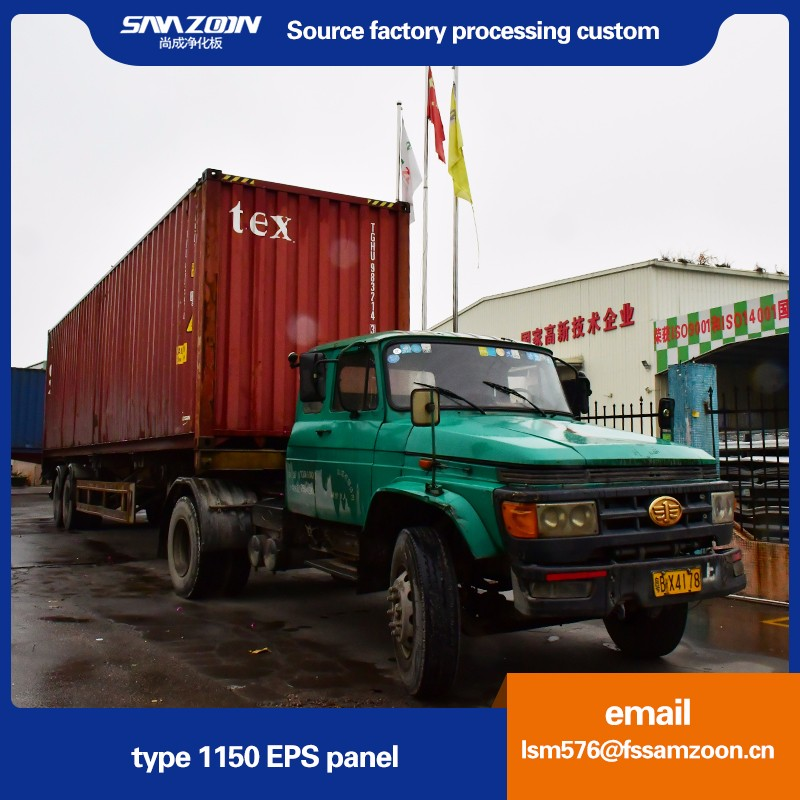 Eco-friendly Building Material Clean Room Polystyrene Insulation Panels Manufacturers, Eco-friendly Building Material Clean Room Polystyrene Insulation Panels Factory, Supply Eco-friendly Building Material Clean Room Polystyrene Insulation Panels