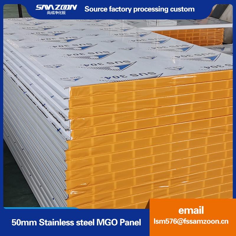Modular Wall Panels Cleam Room Panel Manufacturer