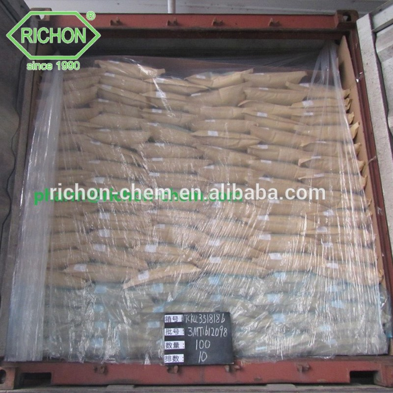 High quality Rubber Accelerator DPTT (TRA) Quotes,China Rubber Accelerator DPTT (TRA) Factory,Rubber Accelerator DPTT (TRA) Purchasing