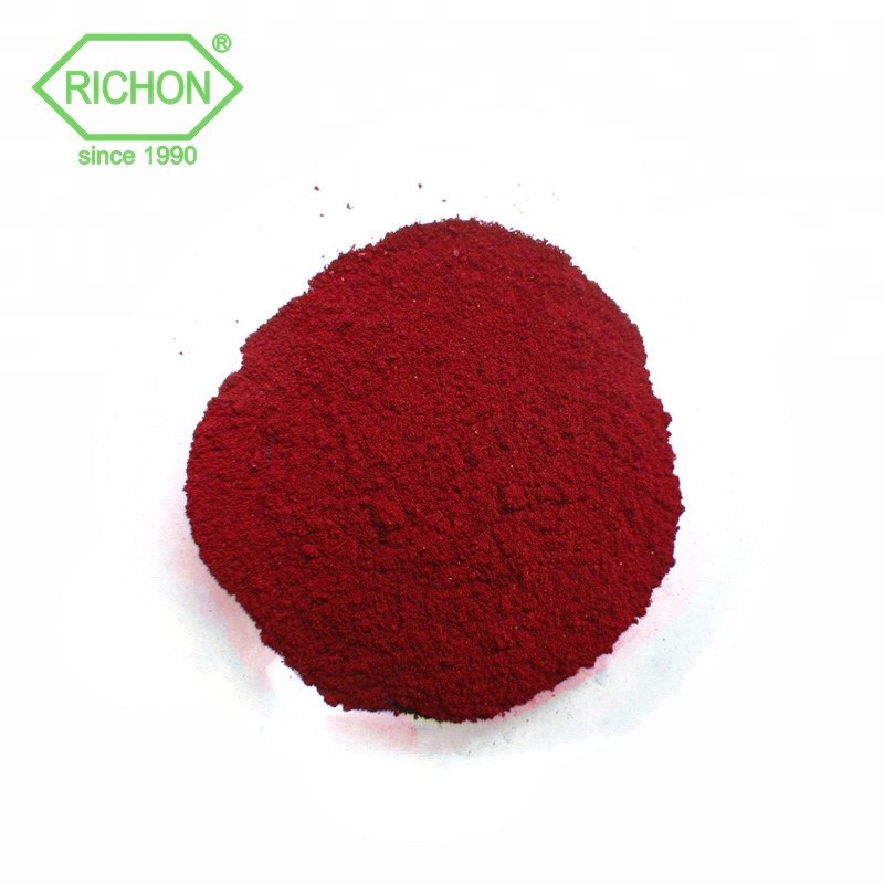 Acheter CATIONIC RED,CATIONIC RED Prix,CATIONIC RED Marques,CATIONIC RED Fabricant,CATIONIC RED Quotes,CATIONIC RED Société,