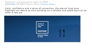 Pantone's representative color in 2020 PANTONE 19-4052 Classic Blue(Classic blue)