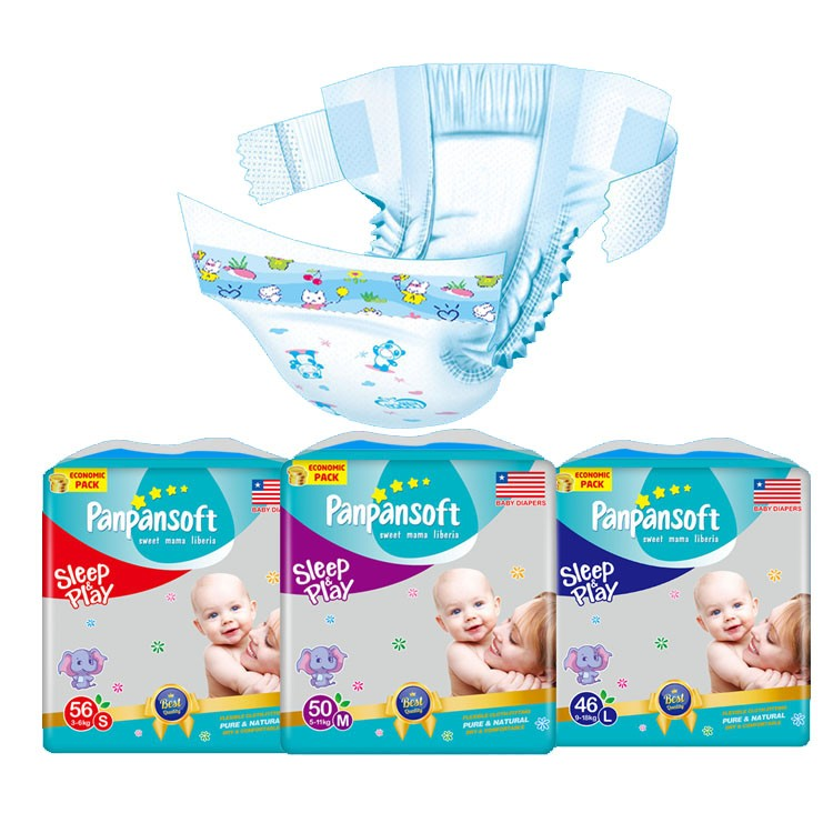 High Absorbency Disposable Baby Diaper Manufacturers, High Absorbency Disposable Baby Diaper Factory, Supply High Absorbency Disposable Baby Diaper