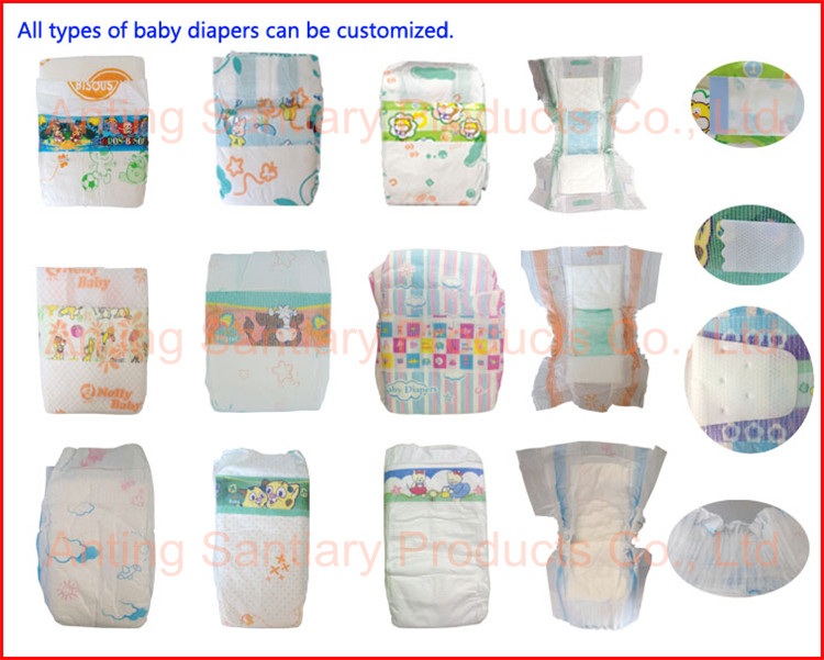 baby diapers lowest price