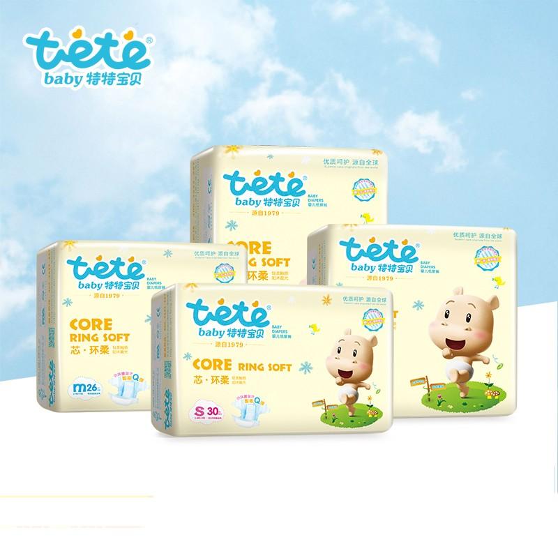 高科技机器生产的超吸收快乐甜美婴儿纸尿裤