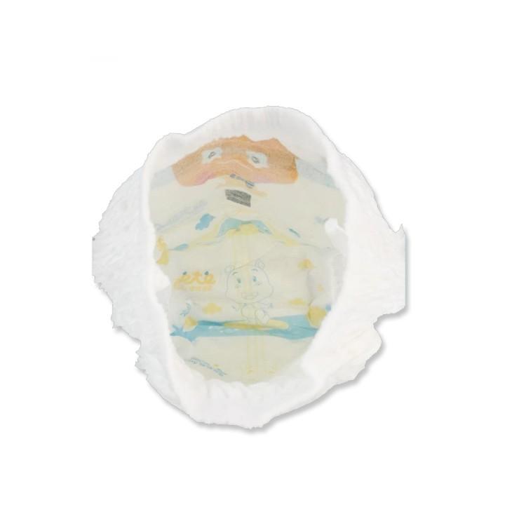 Comprar Calças para fraldas de treinamento Fraldas descartáveis de superfície de algodão Calças para fraldas de bebê,Calças para fraldas de treinamento Fraldas descartáveis de superfície de algodão Calças para fraldas de bebê Preço,Calças para fraldas de treinamento Fraldas descartáveis de superfície de algodão Calças para fraldas de bebê   Marcas,Calças para fraldas de treinamento Fraldas descartáveis de superfície de algodão Calças para fraldas de bebê Fabricante,Calças para fraldas de treinamento Fraldas descartáveis de superfície de algodão Calças para fraldas de bebê Mercado,Calças para fraldas de treinamento Fraldas descartáveis de superfície de algodão Calças para fraldas de bebê Companhia,