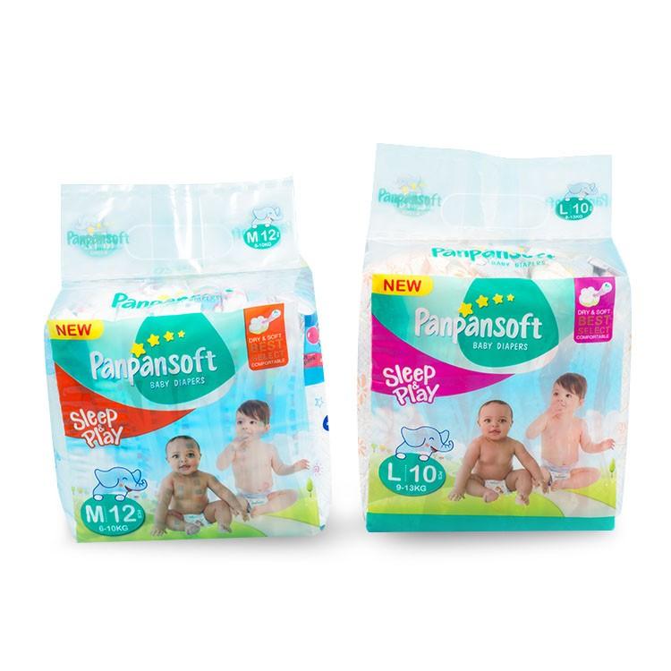 婴儿尿布中号婴儿尿布工厂婴儿纸尿裤