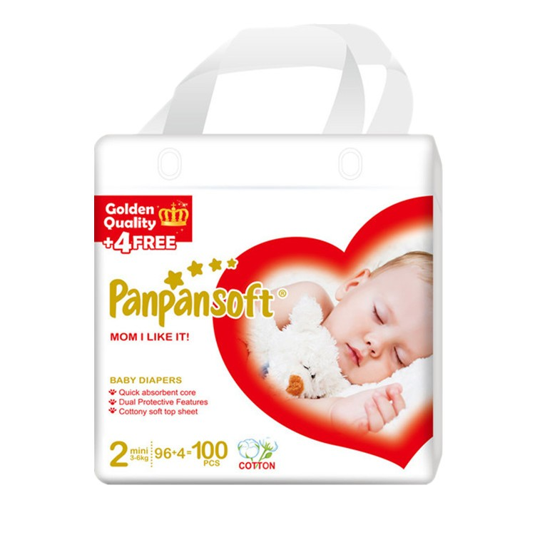 Panpansoft, Uni4star, Plain Quality Soft Breathable Disposable Baby Pull Up Diaper From China Factory