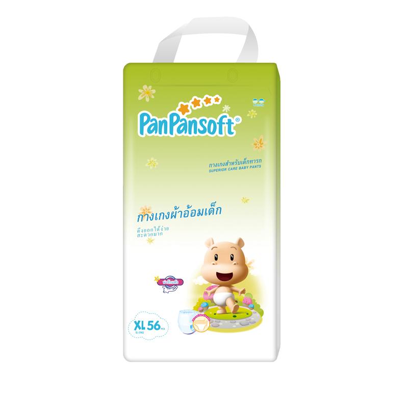 Mua Tã quần Panpansoft loại A thoáng khí giá rẻ của Thái Lan,Tã quần Panpansoft loại A thoáng khí giá rẻ của Thái Lan Giá ,Tã quần Panpansoft loại A thoáng khí giá rẻ của Thái Lan Brands,Tã quần Panpansoft loại A thoáng khí giá rẻ của Thái Lan Nhà sản xuất,Tã quần Panpansoft loại A thoáng khí giá rẻ của Thái Lan Quotes,Tã quần Panpansoft loại A thoáng khí giá rẻ của Thái Lan Công ty