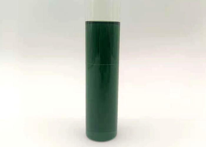 Copper Chlorophyll E141i Manufacturers, Copper Chlorophyll E141i Factory, Supply Copper Chlorophyll E141i