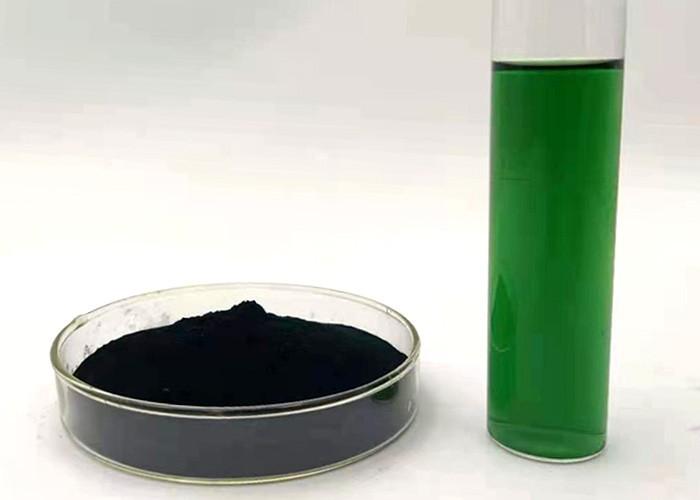 Sodium Copper Chlorophyllin E141ii Manufacturers, Sodium Copper Chlorophyllin E141ii Factory, Supply Sodium Copper Chlorophyllin E141ii