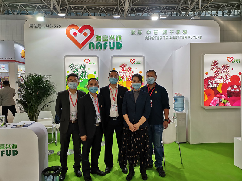 China Ice Cream And Frozen Food Industry Expo