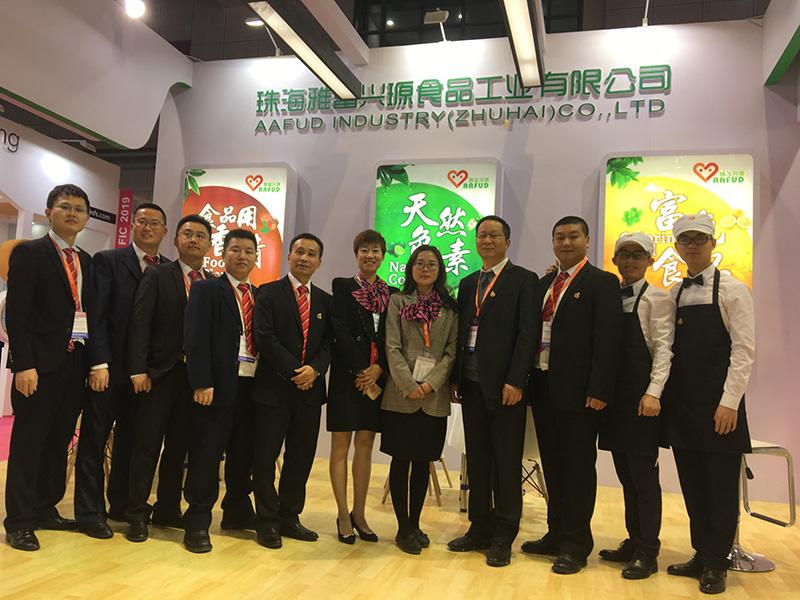Shanghai Baking Exhibition