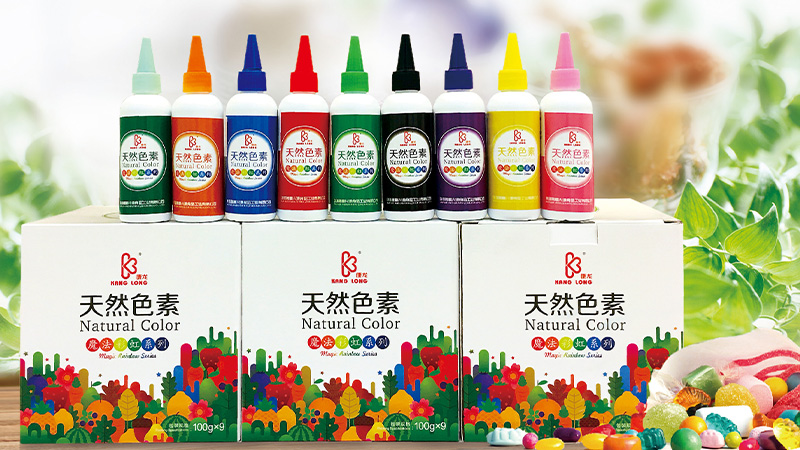 new product launch in 2020 - rainbow color