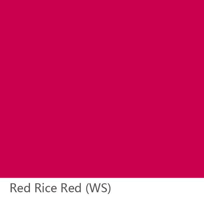 ข้าวแดงแดง