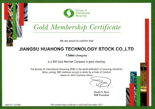 Huahong Technology received the Gold Membership Certificate