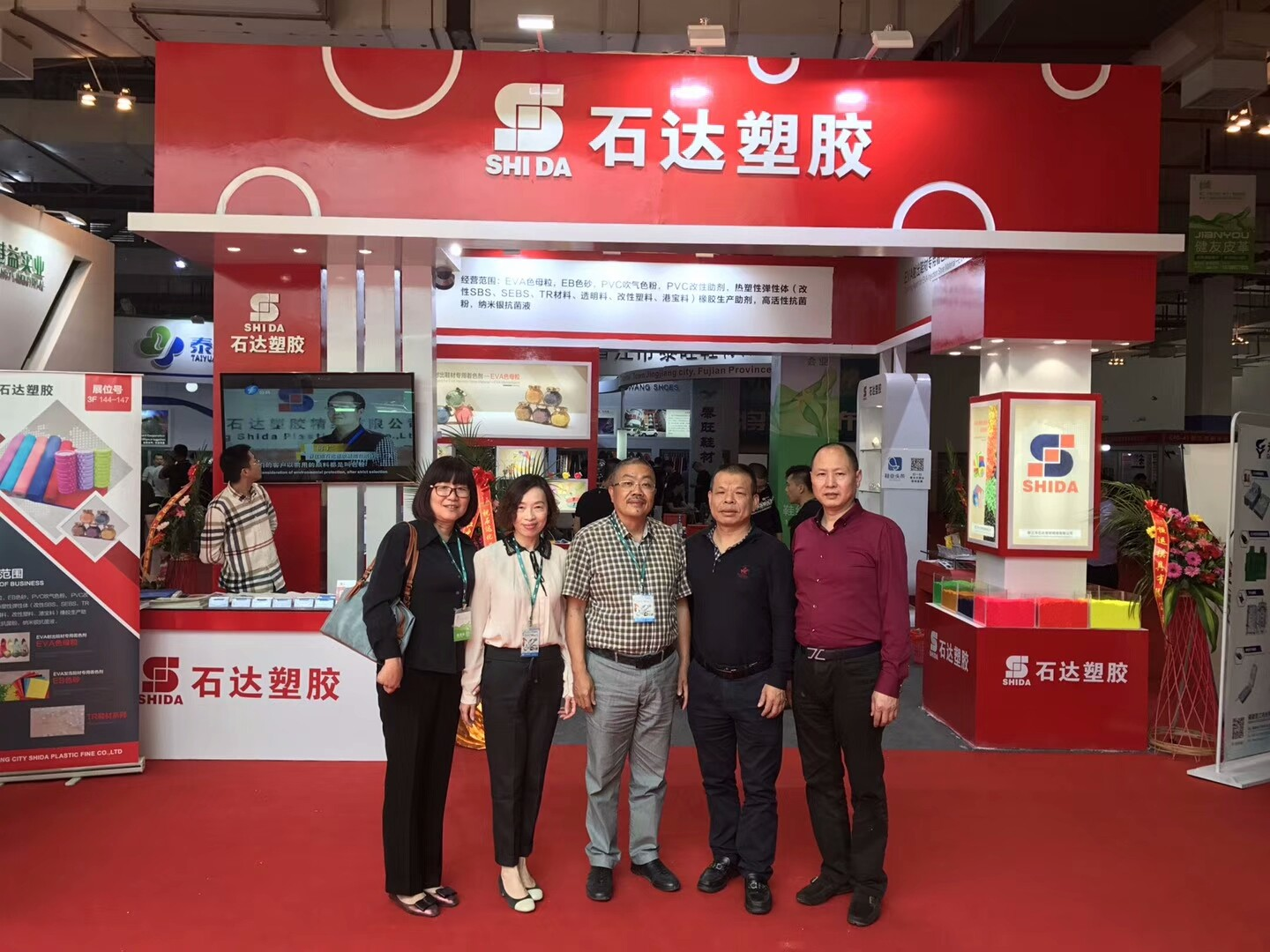 Jinjiang City Shi Da Plastic Attended Jin Jiang Shoe Exposition and Harvested