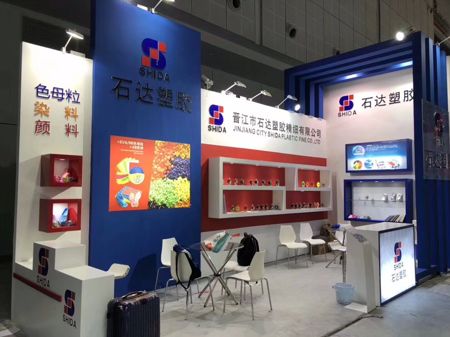 Jinjiang City Shi Da Plastic Attended the 32nd Chinaplas and Harvested