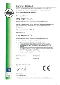 EC Examination certificate for eddy current separator