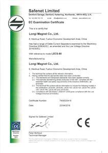 Сертифікат ЄС з експертизи на роздільник вихрових струмів