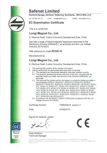 EC Examination certificate for electromagnetic separator