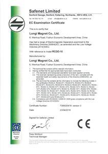 Сертифікат ЕС на електромагнітний сепаратор