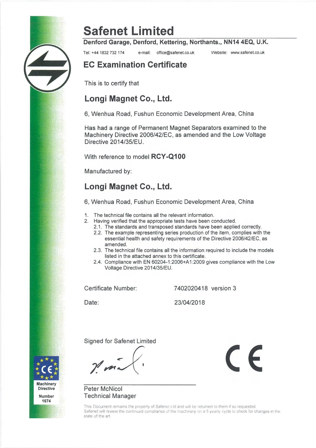 תעודת בדיקת EC למפריד מגנטי קבוע