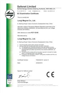 EC Examination certificate for permanent magnetic separator