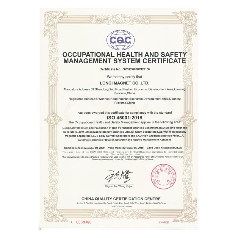 תעודת מערכת לניהול בריאות ובטיחות תעסוקתית