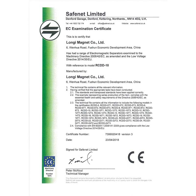 EC Examination certificate for electromagnetic separator