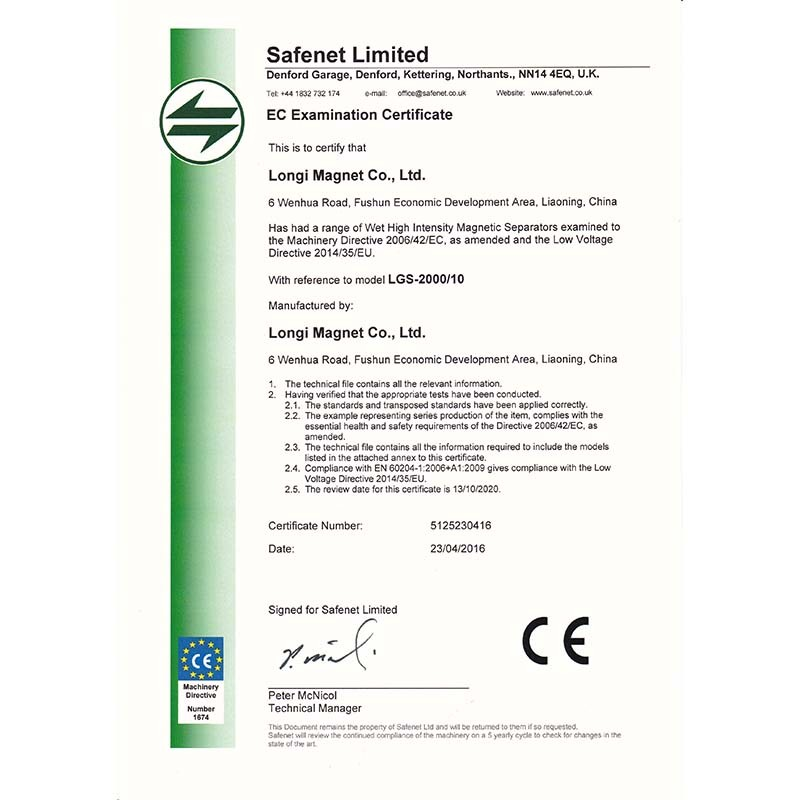 EC Examination certificate for permanent magnetic separator