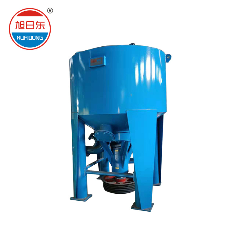 High Consistency Hydrapulper Manufacturers, High Consistency Hydrapulper Factory, Supply High Consistency Hydrapulper