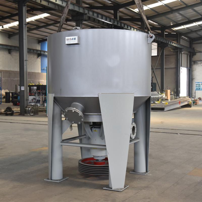 Vertical Hydraulic Pulper Manufacturers, Vertical Hydraulic Pulper Factory, Supply Vertical Hydraulic Pulper