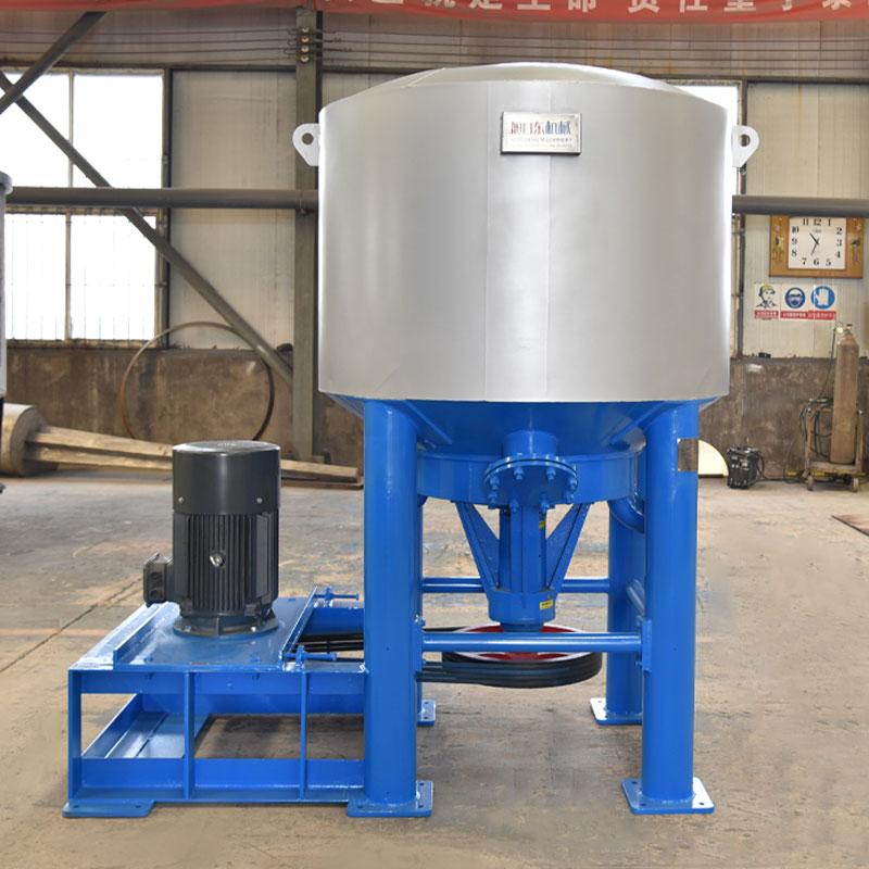 Vertical hydrapulper