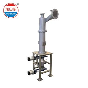 ZSC Double Conical High Consistency Cleaner