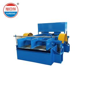 Vibrating Frame Screen For Paper Pulp