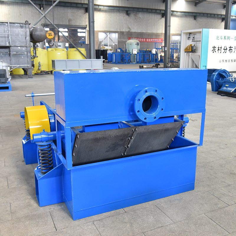 Vibrating Frame Screen For Paper Pulp Manufacturers, Vibrating Frame Screen For Paper Pulp Factory, Supply Vibrating Frame Screen For Paper Pulp