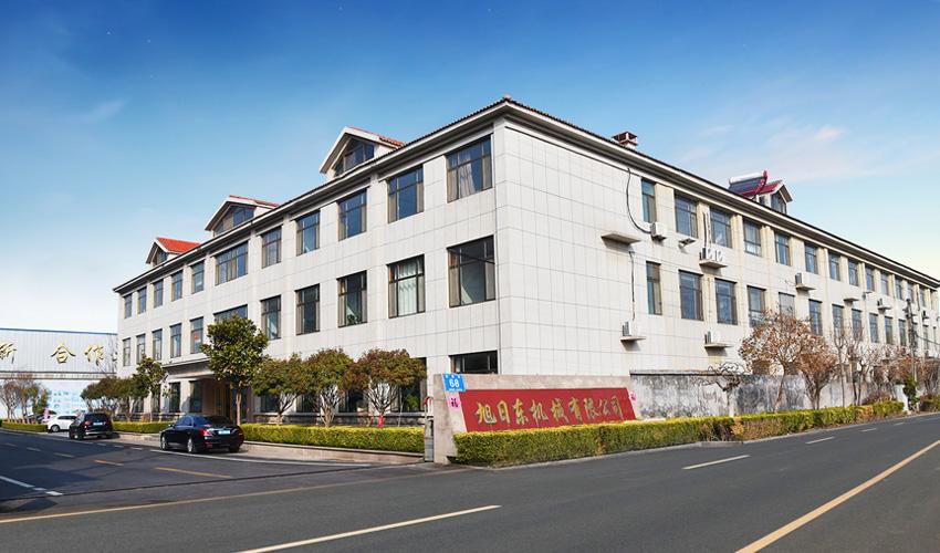 Shandong Xuridong Machinery Co.,Ltd