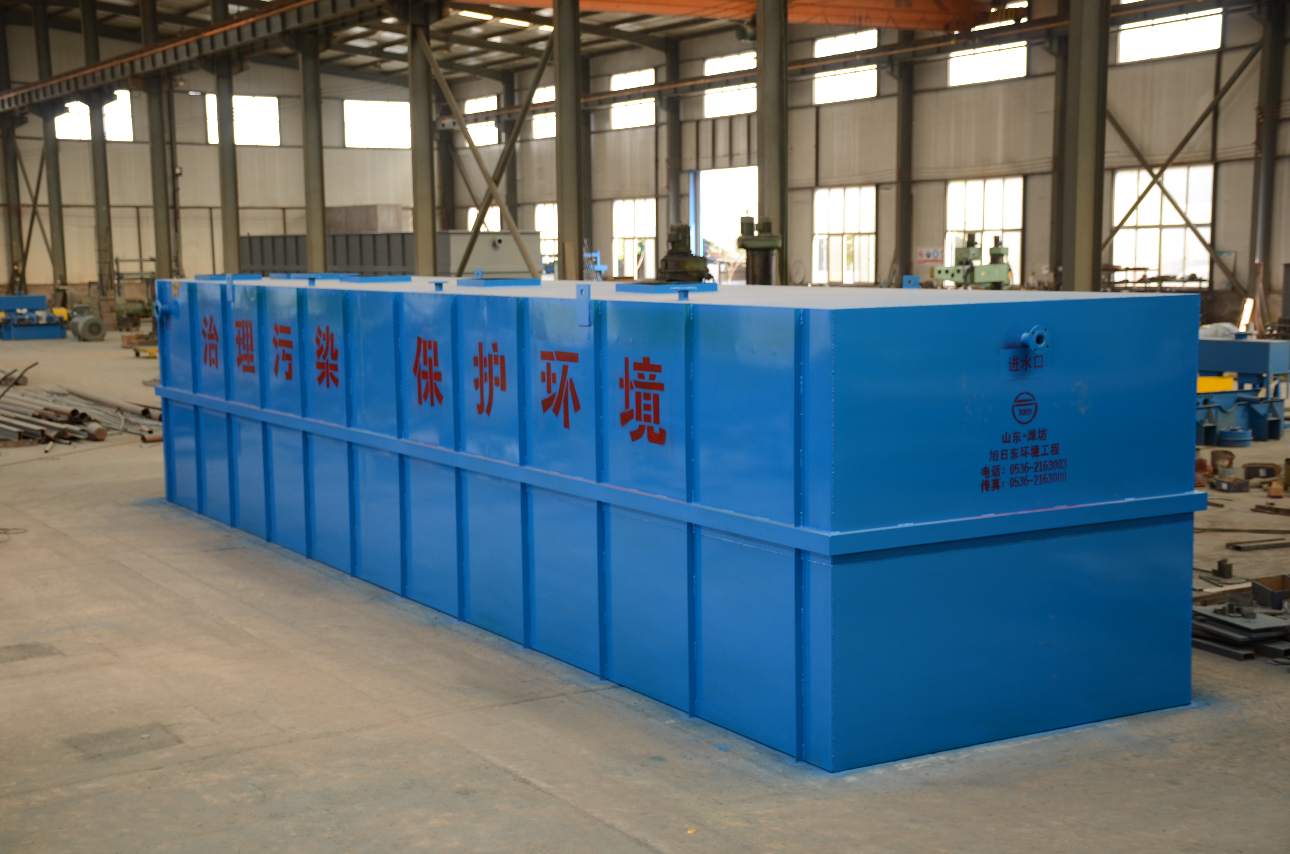 Package MBR Sewage Treatment Plant Manufacturers, Package MBR Sewage Treatment Plant Factory, Supply Package MBR Sewage Treatment Plant