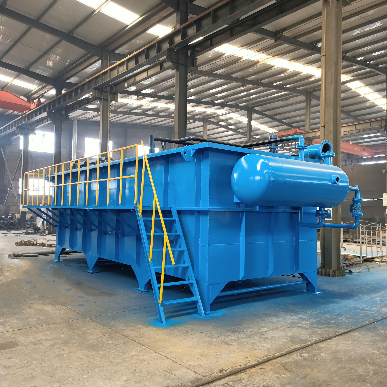 Dissolved Air Flotation Equipment Manufacturers, Dissolved Air Flotation Equipment Factory, Supply Dissolved Air Flotation Equipment