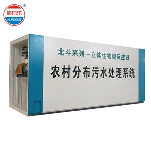 Package Mbbr Sewage Treatment Plant