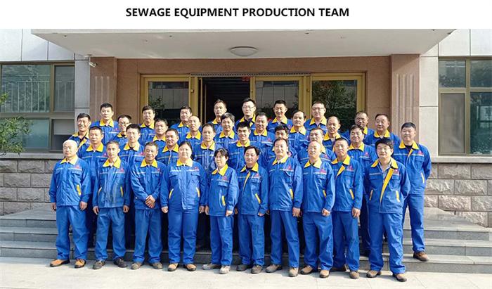 Sewage equipment production TEAM.jpg